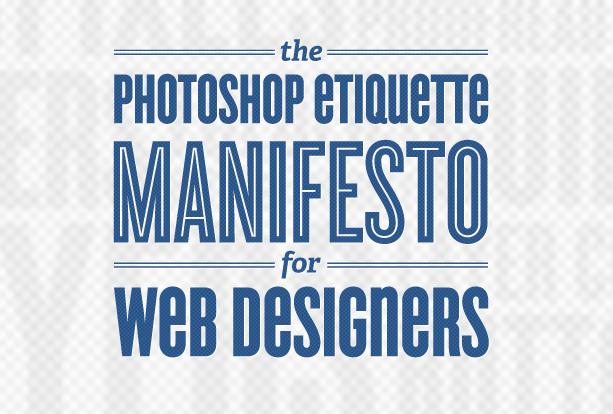Logo Photoshop Etiquette