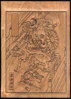 Bloco com ilustração do Mario Kart