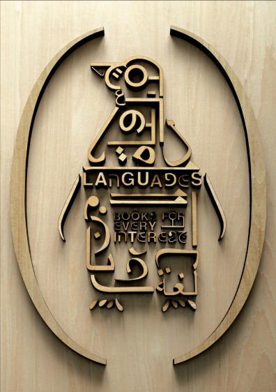 Penguin-Books-Languages