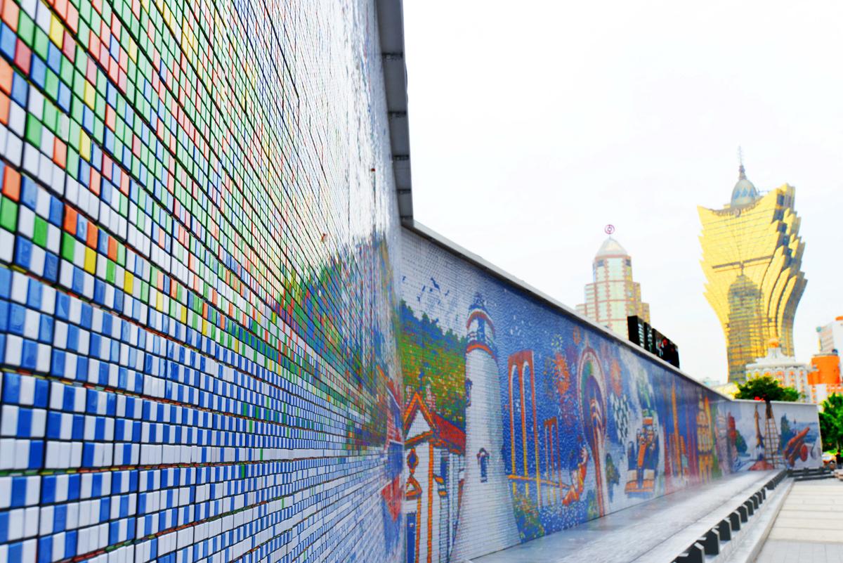 Macau-Mural-1