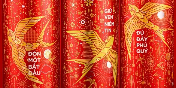 coca-cola-tet-2017-2