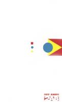 design-brasil